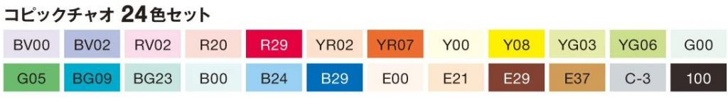 Copic Ciao Basis 24er Set Farben